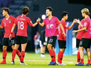 South Korea vs Bahrain Football Prediction