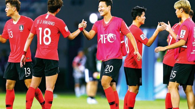 South Korea vs Bahrain Football Predictions  22/01/2019