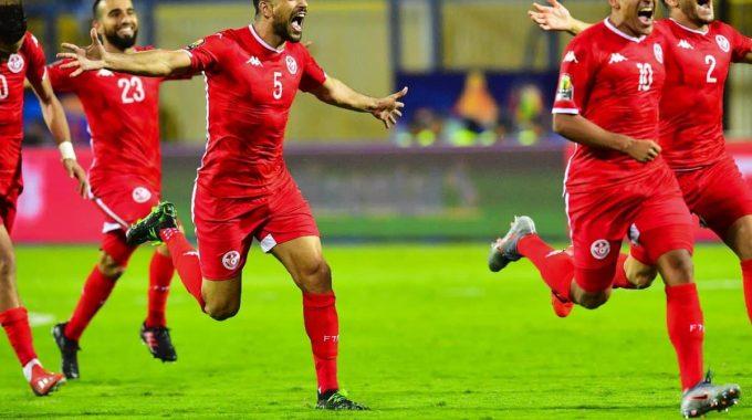 Madagascar vs Tunisia Betting Tips  11/07/2019